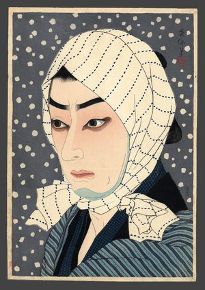 名取春仙: Ichimura Uzaemon as Naoji - The Art of Japan