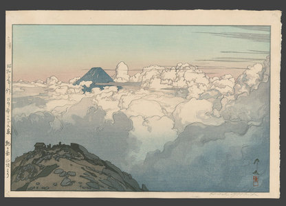 Unknown: From the summit of Komagatake - The Art of Japan