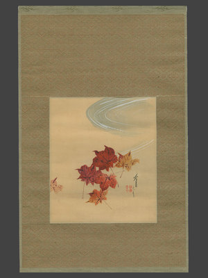 Watanabe Seitei: Fall Maple Leaves and a Stream - The Art of Japan