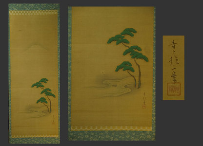 Hoji: Pine,stream and mountain - The Art of Japan