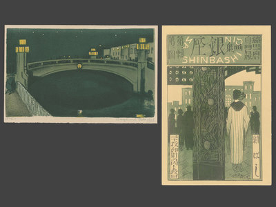 Oda Kazuma: #2Shinbashi at Night (To be Sold as a Complete Set of 6) - The Art of Japan