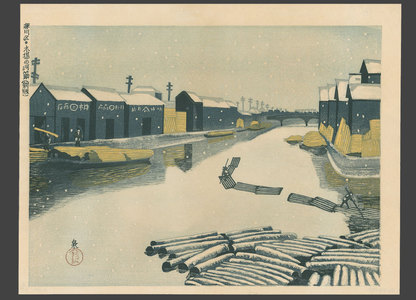 Koizumi Kishio: #65 Lumberyards at Kiba in the snow - The Art of Japan