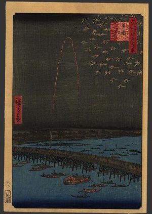 歌川広重: Fireworks at Ryogoku Bridge - The Art of Japan