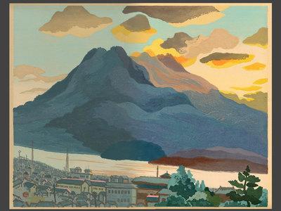 前田藤四郎: Sakurajima in Morning Light, Kageshima, Kyushu - The Art of Japan