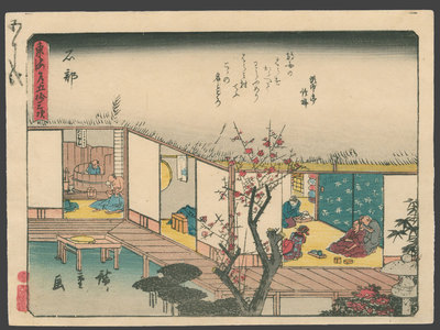 Utagawa Hiroshige: #52 Ishibe - The Art of Japan