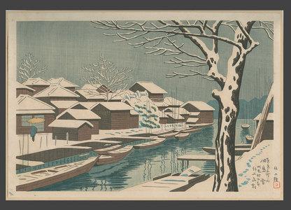 Asano Takeji: Snow at Tsukudashima - The Art of Japan