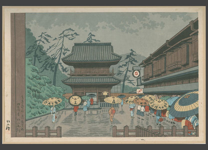 浅野竹二: Sengakuji Temple in rain - The Art of Japan