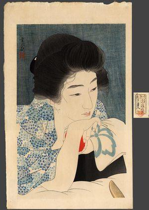 鳥居言人: Morning Hair 18/100 - The Art of Japan