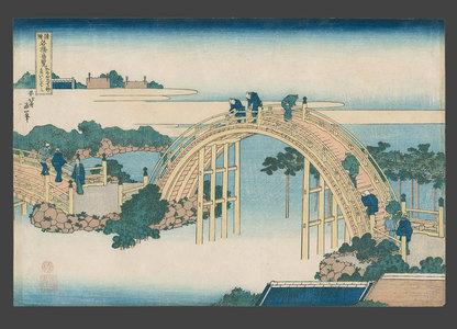 葛飾北斎: Drum Bridge at the Kameido Tenjin Shrine - The Art of Japan