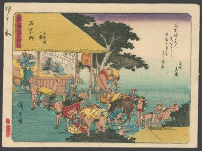 Utagawa Hiroshige: #44 Ishiyakushi - The Art of Japan