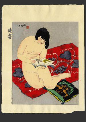 石川寅治: Reading - The Art of Japan