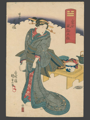 Utagawa Kunisada: Food - The Art of Japan