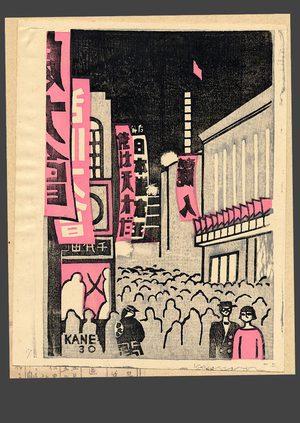 諏訪兼紀: #67 Asakusa - The Art of Japan