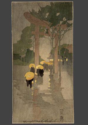 Bertha Lum: Temple Gate - The Art of Japan