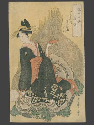 喜多川歌麿: Mimasakayama of the Choji-ya, Kamuro Chidori and Midori - The Art of Japan