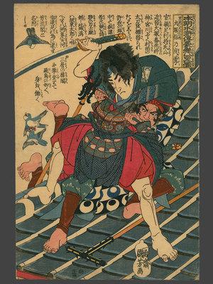 Utagawa Kuniyoshi: Inuzuka Shino Moritaka Resisting Arrest on the Horyukaku Roof - The Art of Japan