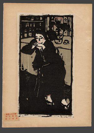 Ōta Saburo: Cafe woman - The Art of Japan