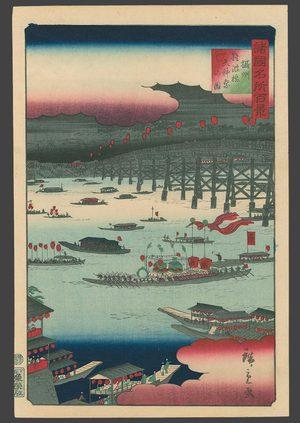 Utagawa Hiroshige II: #8 The Tenjin Nozu Festival at Naniwa Bridge in Sesshu Province - The Art of Japan