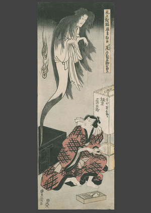 Utagawa Toyokuni I: Ghost of Ihotata - The Art of Japan