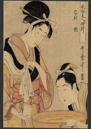喜多川歌麿: Hour of the Snake - 10 AM - The Art of Japan