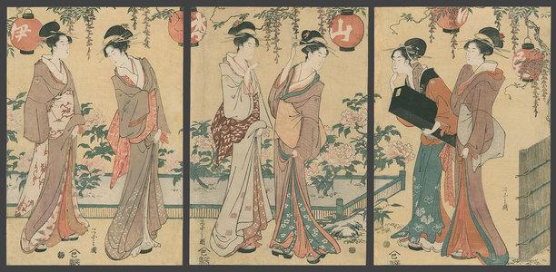 Eishi: Peony viewing - The Art of Japan