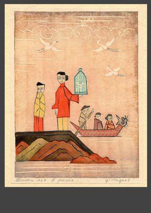Nagase Yoshiro: Remark of Shanghai - The Art of Japan