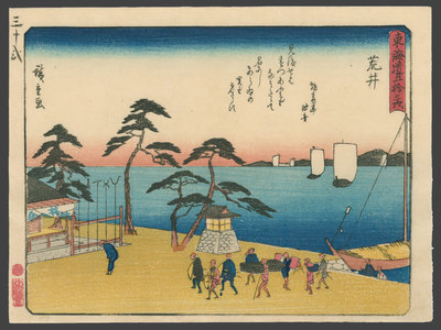 Utagawa Hiroshige: #32 Arai - The Art of Japan