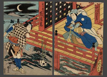 Shigeharu: Keisei Setsugekka - The Art of Japan