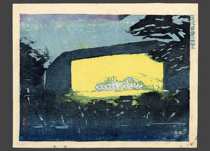 Onchi: Hibiya open air concert - The Art of Japan
