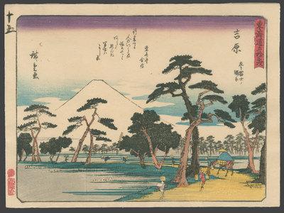 歌川広重: #15 Yoshiwara - The Art of Japan