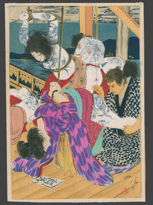 Ito Seiu: Picture of the Art of Knots and Rope - The Art of Japan