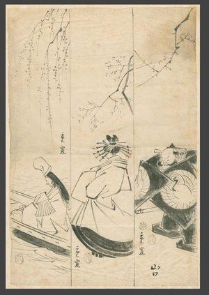 Utagawa Hiroshige II: Harimaze drawing - The Art of Japan