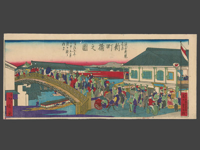 Konobu: Shinmachi Bridge - The Art of Japan