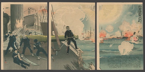 Kobayashi Kiyochika: Our Forces Great Victory in the Battle of the Yellow Sea, 3rd Illustration. - The Art of Japan