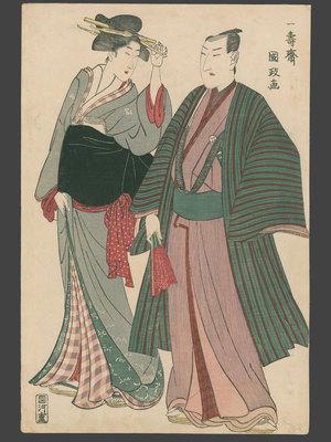 Kunimasa: Sawamura Gennosuke (Sawamura Sojuro IV) Strolling with a Beauty - The Art of Japan