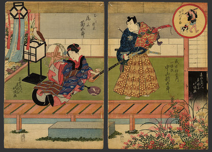 Hokucho: A Scene from