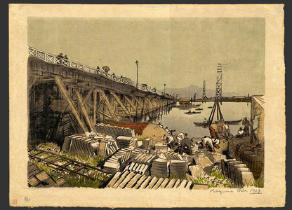 Oda Kazuma: The New Bridge at Niigata - Banzai 18/30 - The Art of Japan