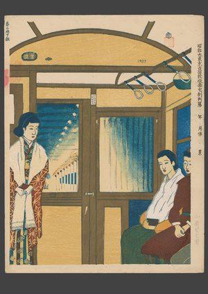 Koizumi Kishio: #88 Subway in Spring - The Art of Japan