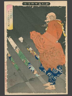 Tsukioka Yoshitoshi: #29 Kobayakawa Takakage Debating with the Tengu of Mt. Hiko - The Art of Japan