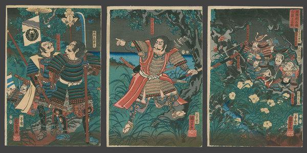 歌川国芳: After the Battle of Ishibashiyama (1180), Minamoto no Yoritomo and his Men Hide While Kagotoki Diverts Their Pursuers. - The Art of Japan