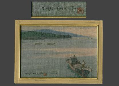Ishikawa Toraji: Inland Sea - The Art of Japan