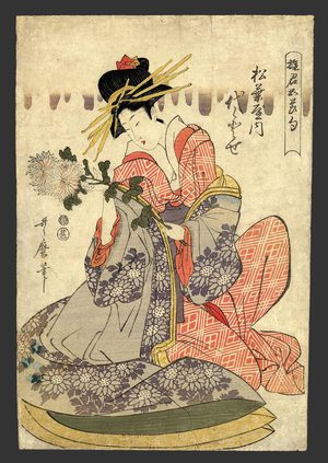 Utamaro II: ?? of the Matsuba-ya Brothel - The Art of Japan