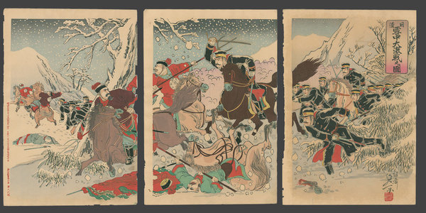 渡辺延一: Furious Fight During a Great Snowstorm - The Art of Japan