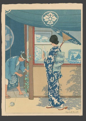 Elizabeth Keith: Blue and White - The Art of Japan