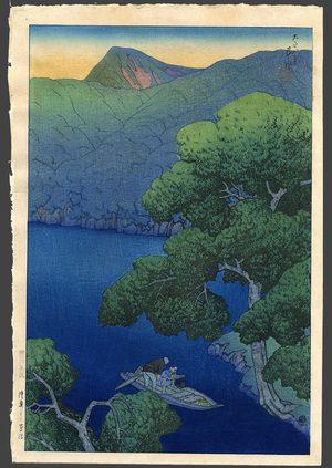 Kawase Hasui: Tsutanuma Pond in Mutsu - The Art of Japan