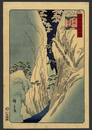 Utagawa Hiroshige II: Snow in Kiso Gorge, Shinano Province - The Art of Japan