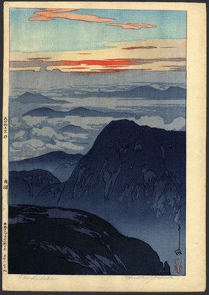 無款: Eboshhidake - The Art of Japan