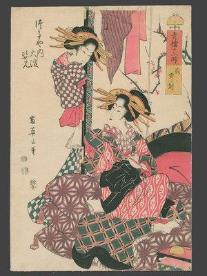 Kikugawa Eizan: The Hour of the Tiger, Oyodo of the Tsuru - The Art of Japan