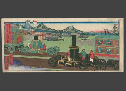 Konobu: Steam engine: locomotive traffic, Port of Kobe in background. - The Art of Japan