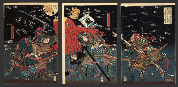 歌川国芳: The last stand of Kusunoki at Sijinawate - The Art of Japan
